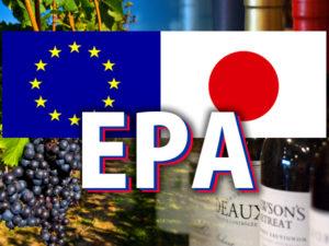 EU(ヨーロッパ連合)と日本のEPAを利用してワインの輸入